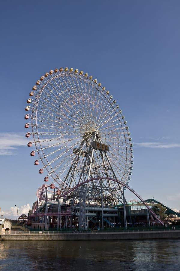 Download Riesenrad bei Sakuragi-tyo stockfoto. Bild von freizeit - 9075432