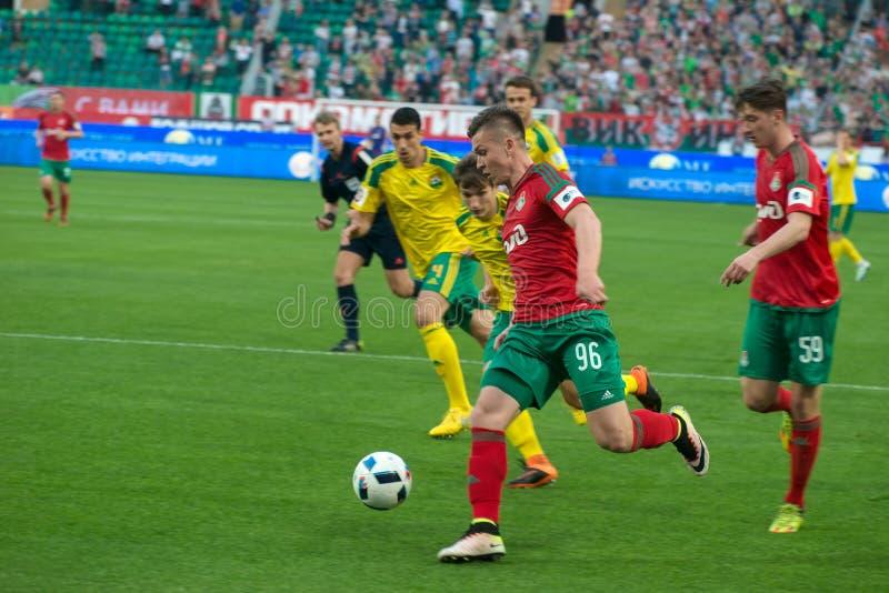 Rifat Zhemaletdinov 96 striker stock afbeelding