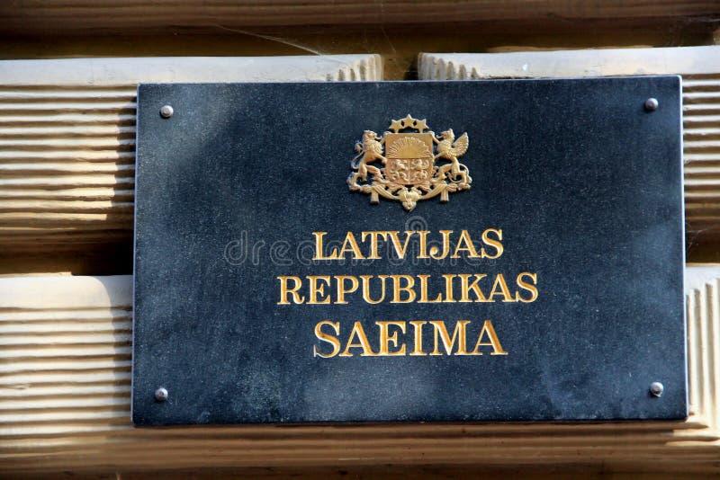 Riga - ciudad vieja ilustración del vector