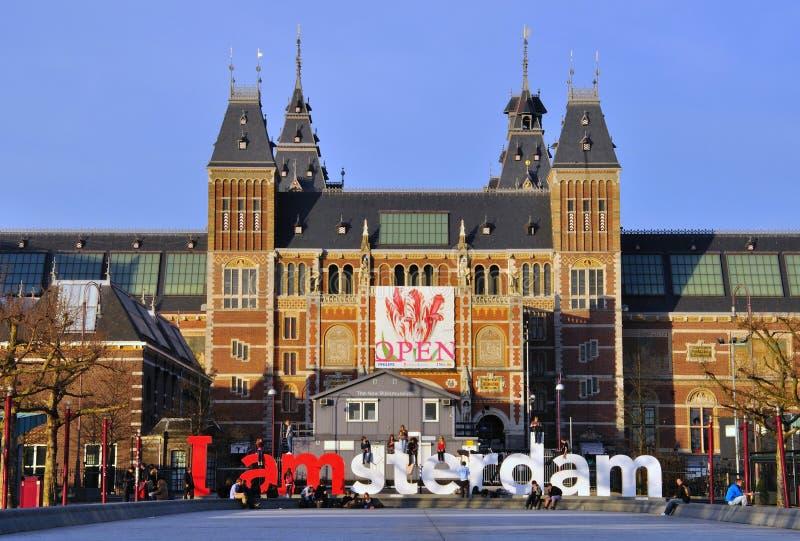 Rijksmuseum,阿姆斯特丹