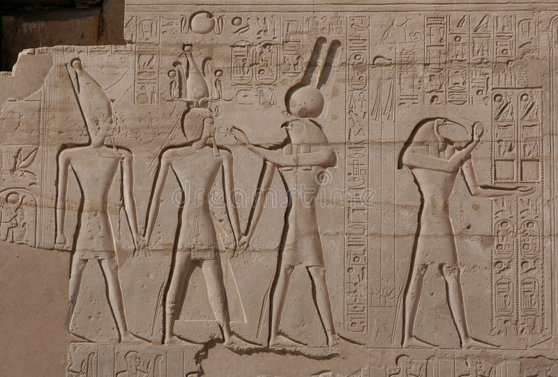 Rilievo egiziano fotografie stock