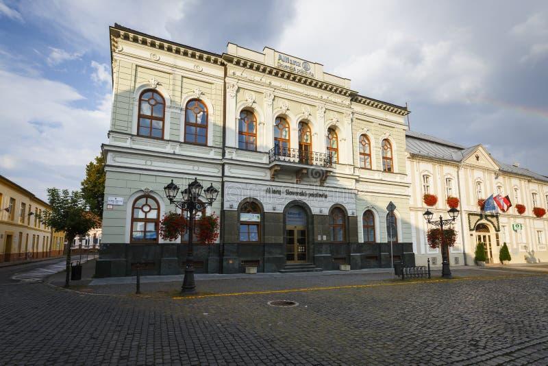 Rimavska Sobota,斯洛伐克 库存图片