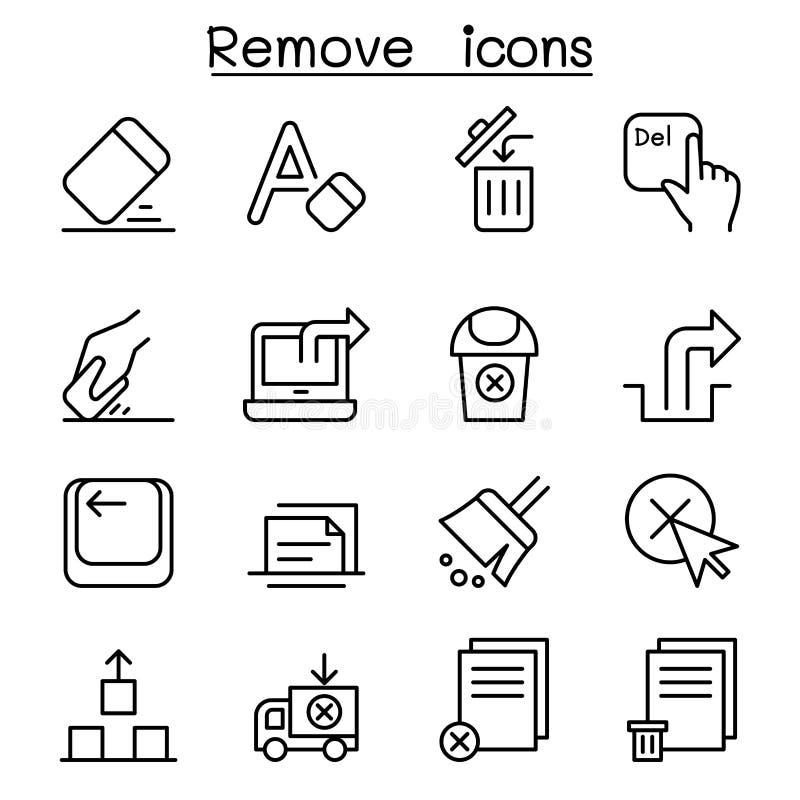 Rimuova, cancelli, cancelli l'icona messa nella linea stile sottile royalty illustrazione gratis
