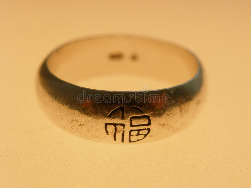 Download The Ring Stock Photos - Image: 244723