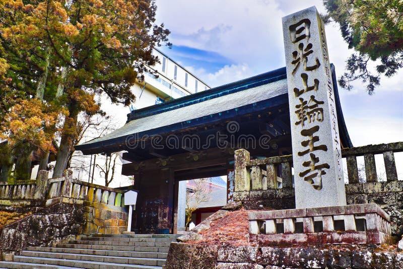 Rinnoji tempel arkivfoton