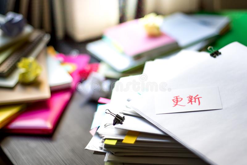 Rinnovi; Pila di documenti Lavorando o studiare allo scrittorio sudicio immagini stock libere da diritti