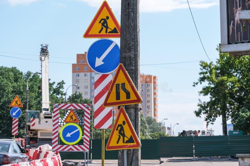 Riparazione e modernizzazione della strada immagine stock libera da diritti