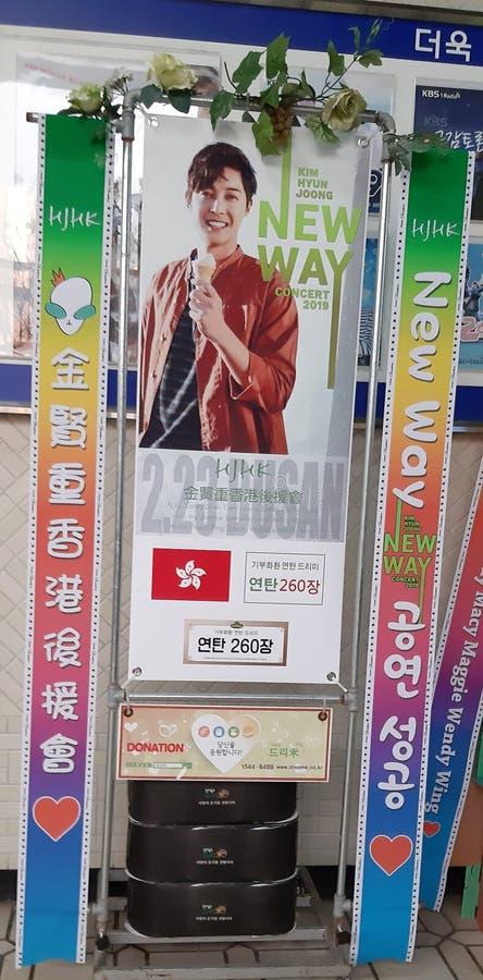 RISKRANSAR PÅ KIM HYUN JOONG NY VÄGkonsert 23/02/19, Busan, Sydkorea arkivfoto