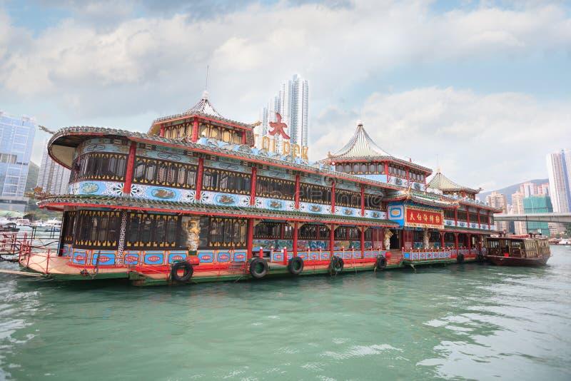 Ristorante di galleggiamento famoso di Tai Pak in Hong Kong fotografia stock libera da diritti