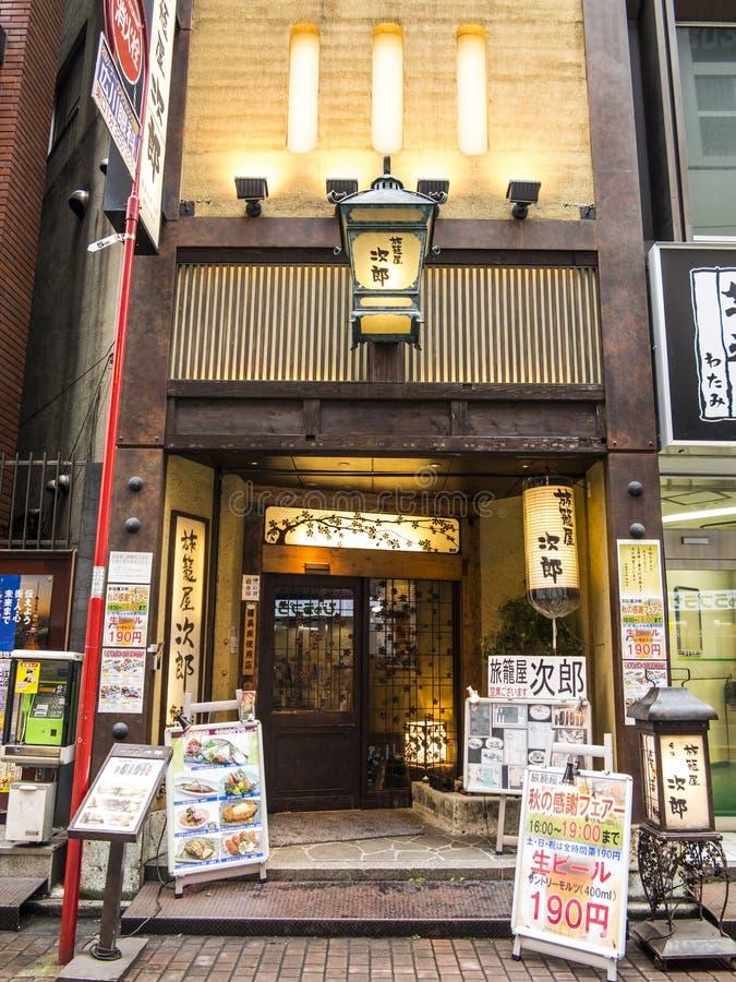 Ristorante di ramen a Tokyo fotografia stock