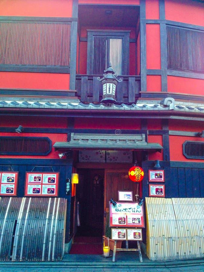 Ristorante giapponese immagine stock