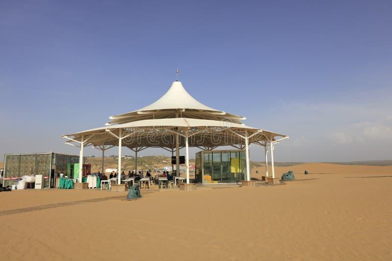 Ristorante nella baia della sabbia di xiangsha, adobe rgb del deserto immagini stock libere da diritti