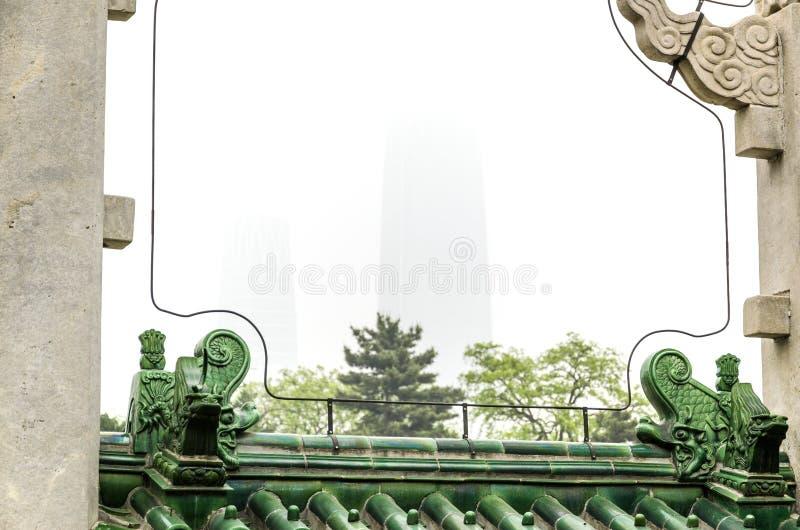 Ritan i handlu międzynarodowego drapacz chmur fotografia stock