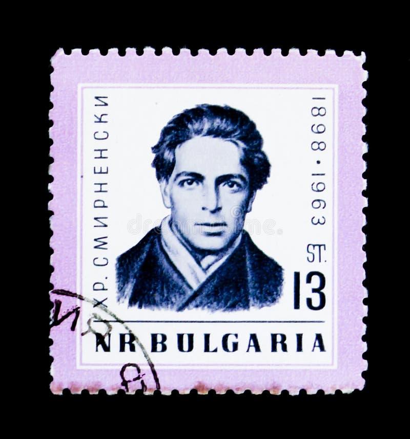 ritratto della H Smirnenski, poeta e scrittore di prosa, circa1963 fotografie stock