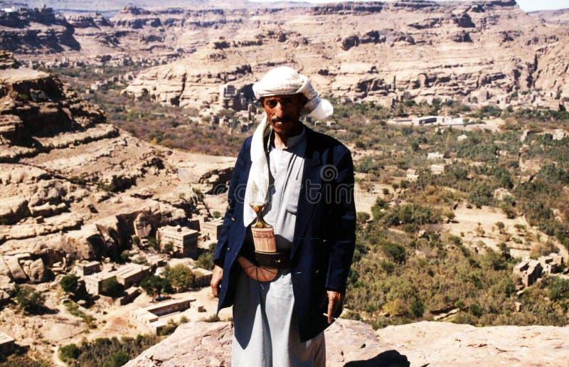 Ritratto dhar dei wadi fotografia stock libera da diritti