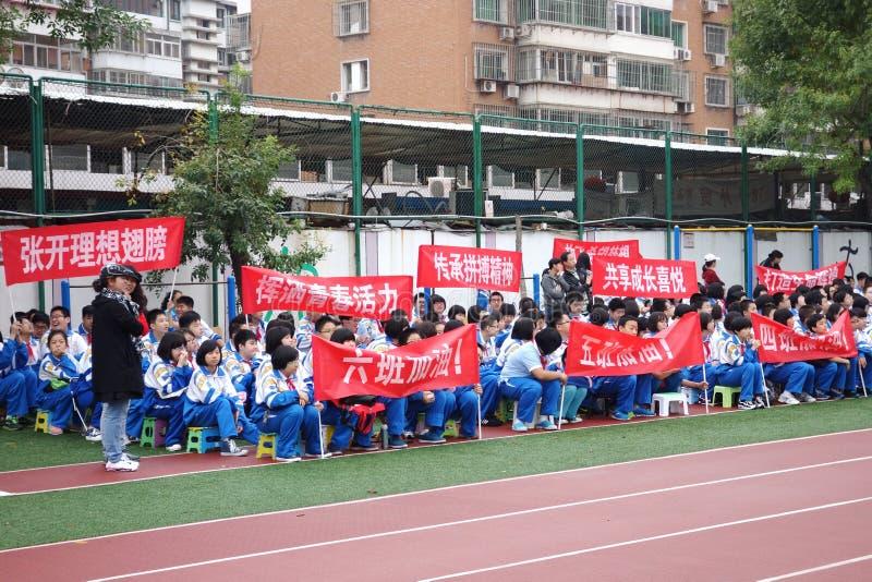 Riunione di sport di scool della Cina immagini stock libere da diritti