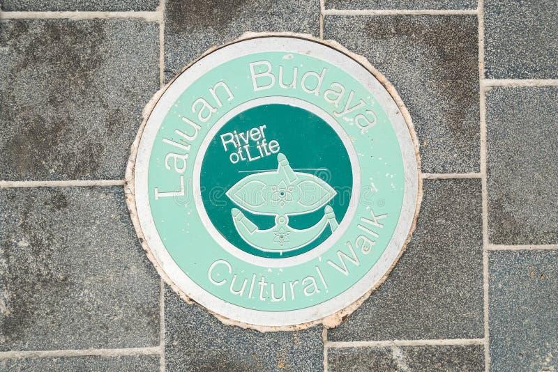 River of Life`s cultural walk icon on the street floor in Kuala Lumpur, Malaysia. stock image