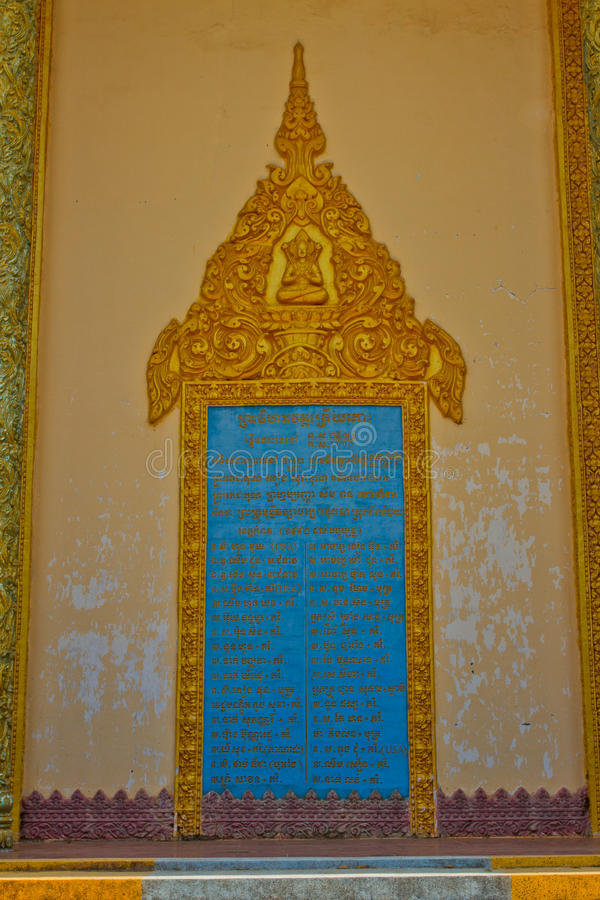 Riverside temple door of Kampot, Cambodia. Riverside temple of Kampot, Cambodia stock photography