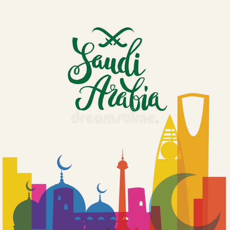 Riyadh horizon royalty-vrije illustratie