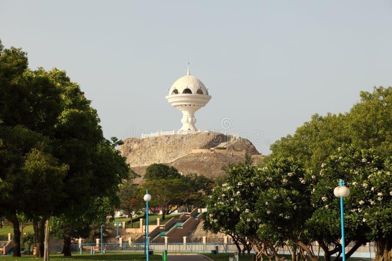 Riyam Park in Muscat, Oman royalty free stock photo
