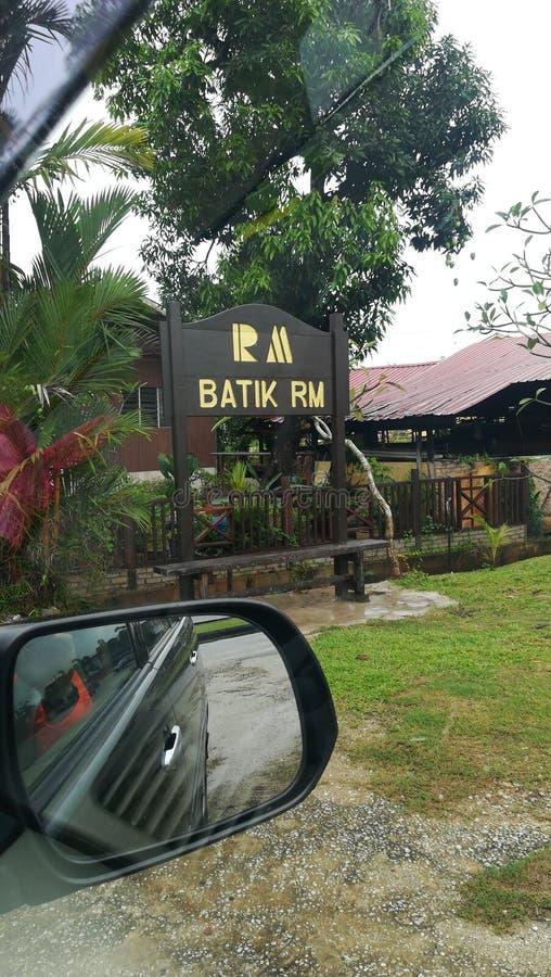 RM de batik images stock