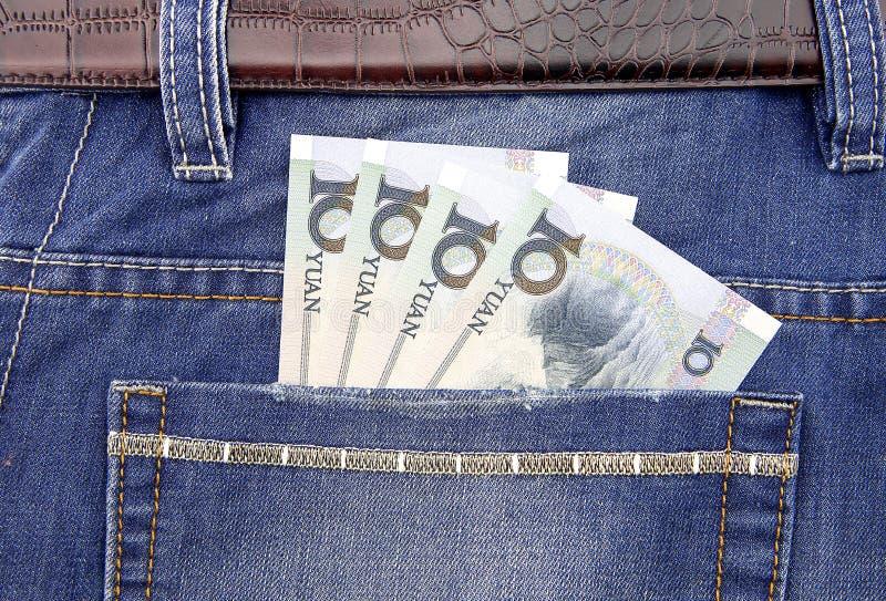 RMB-bankbiljet in zak stock foto's