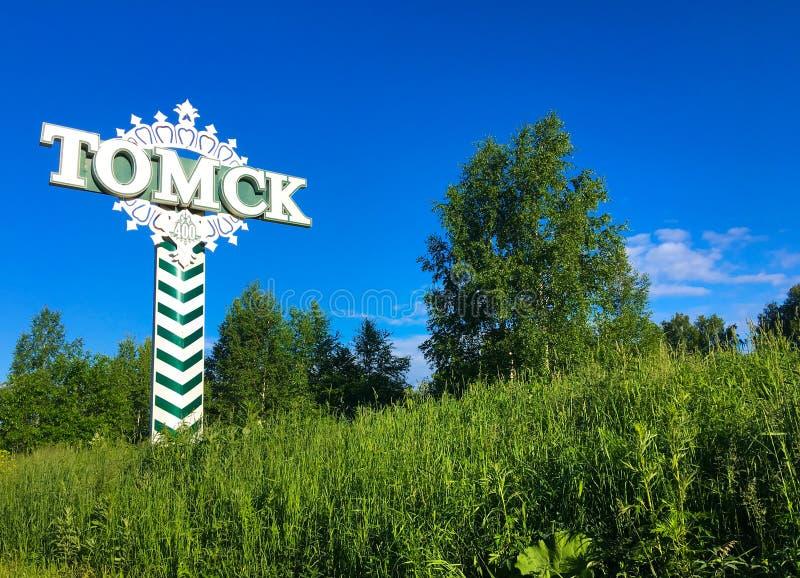 Road emblem of Tomsk city stock photo