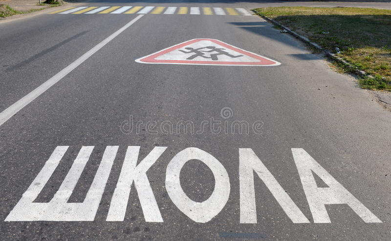 Road markings - a warning before a pedestrian crossing near the school in Vitebsk. VITEBSK, BELARUS - AUGUST 11, 2015: Road markings - a warning before a stock image