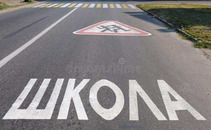 Road markings - a warning before a pedestrian crossing near the school in Vitebsk. stock image