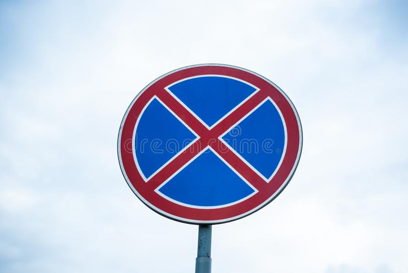 Road prohibition sign stop is prohibited against the sky stock photos