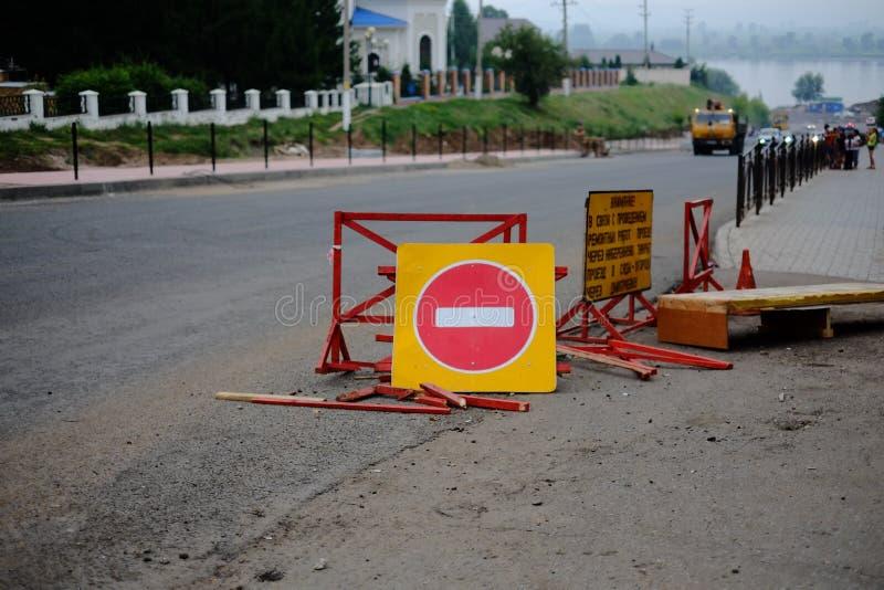 Road repair and asphalt road sign royalty free stock photo