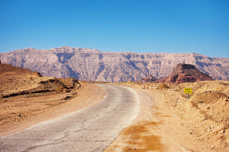 Road running through Timna National Park in the Negev Desert near to Eilat in Israel. royalty free stock photo