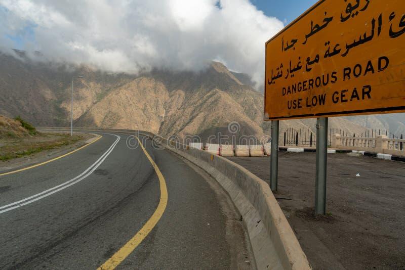 Road scenery in Saudi Arabia stock photo