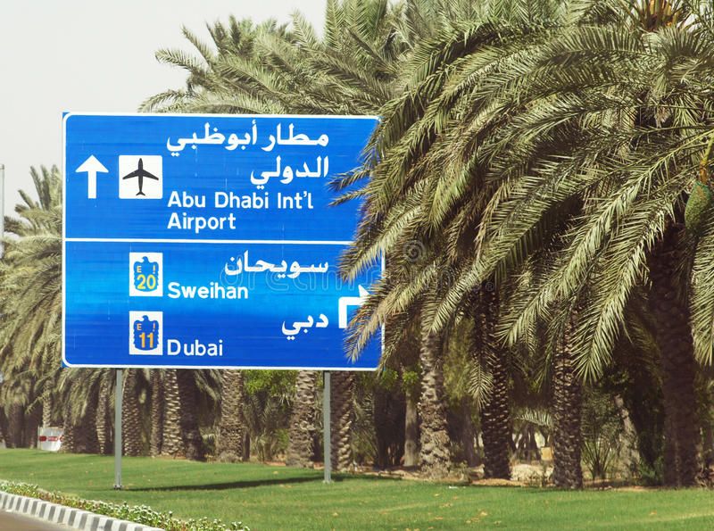 Download Road Sign Dubai, UAE Stock Image. Image Of Exit, Sign   56233429