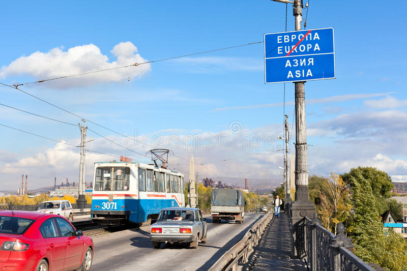 Road sign about Europe and Asia border stock image