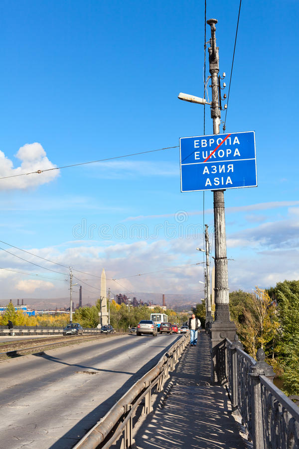 Road sign about Europe and Asia border stock images