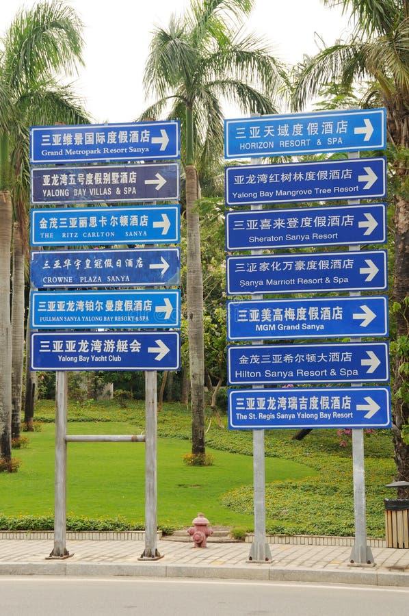 Road signs in Yalong bay,Sanya, China royalty free stock photos
