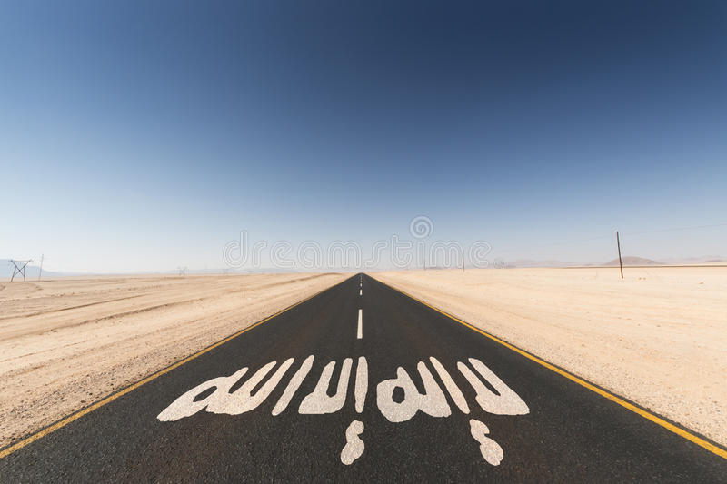 Road to islamic state stock photos