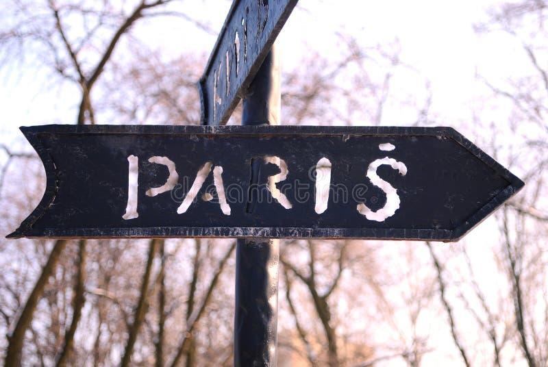 Road to Paris stock photos