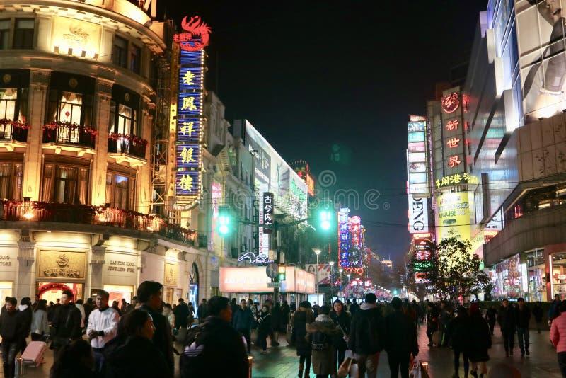 Road van Nanjing van het oosten, Shanghai stock afbeelding
