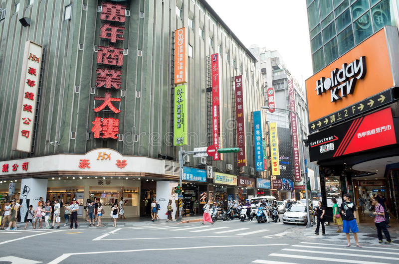 The road of Ximending royalty free stock photo