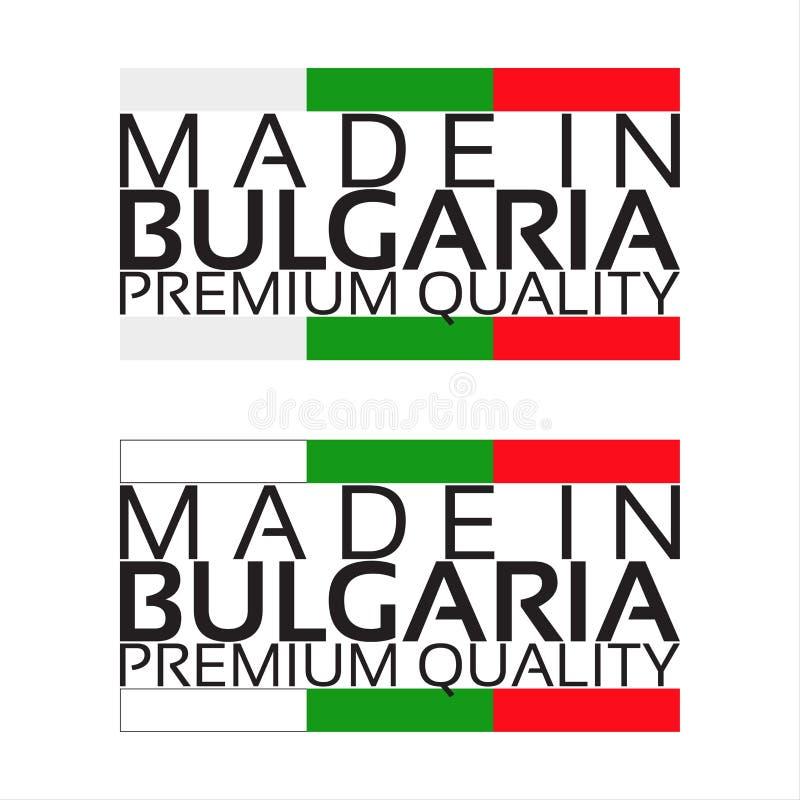Robić w Bułgaria ikonie, premii ilości majcher royalty ilustracja