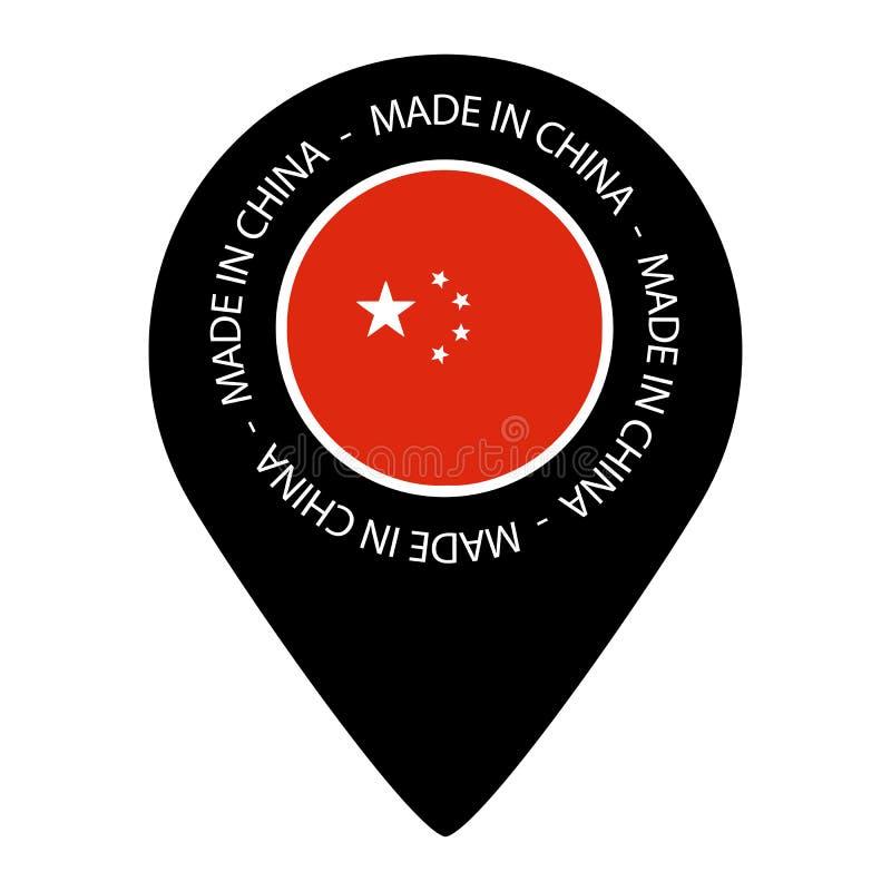 Robić W Chiny Wektorowa ilustracja - Odizolowywająca Na bielu - mapa pointeru flaga - royalty ilustracja
