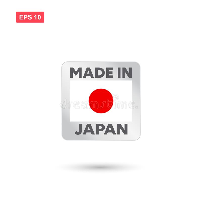 Robić w Japan wektorze ilustracji