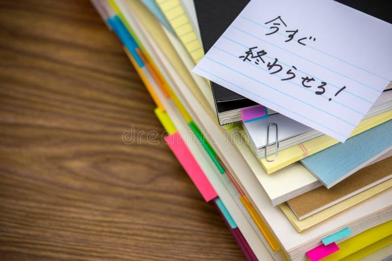 Robi Teraz; Stos Biznesowi dokumenty na biurku obraz stock