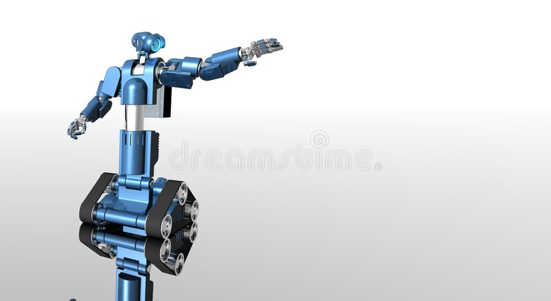 robot ilustracja wektor