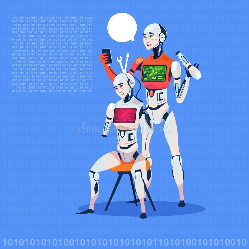 Robot moderno que fija concepto futurista de la tecnología de inteligencia artificial del Cyborg electrónico ilustración del vector