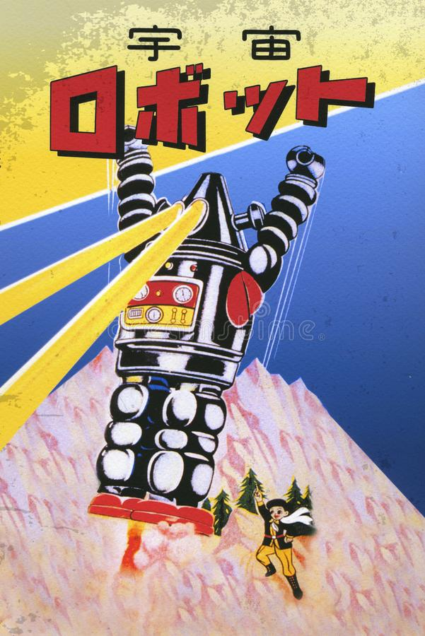 Robot Toy Box Robbie Japanese Toys Poster Card. Robot Toy Box Robbie Japanese Toys vintage art poster card battery operated kids classic lost in space Lettering royalty free stock photo