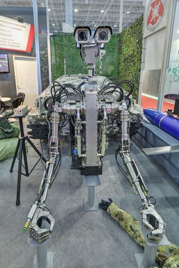 Robotachtige complex royalty-vrije stock afbeelding