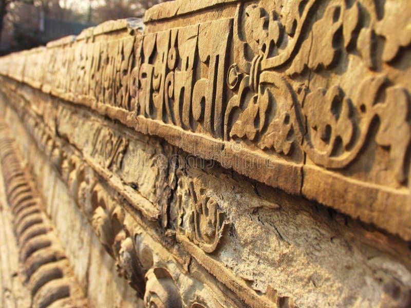 Roca de Pekín que talla el museo de arte fotografía de archivo libre de regalías